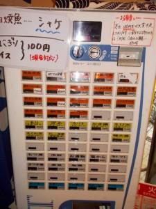 DSCN2208karaage