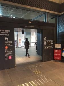 東京駅東京国際フォーラム入口