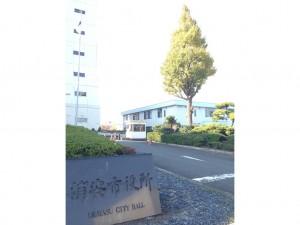 001浦安市役所