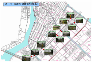 浦安市スーパー防犯灯設置状況