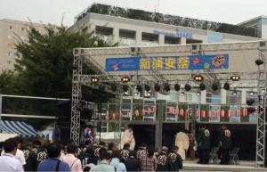 新浦安祭2014