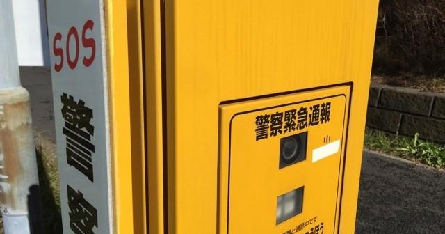 浦安市スーパー防犯灯