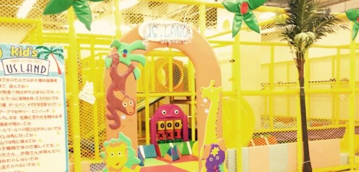浦安から行ける子どもの遊園地