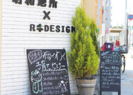 子育て中のママさん向け「子どもと一緒にリラックスしながら受講できる子育てセミナー」を9/26(火)に浦安で開催します。
