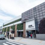 浦安駅まで徒歩9分のマンションです。