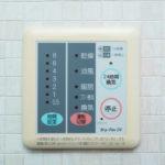 寒い冬にうれしい浴室暖房換気乾燥機付き。