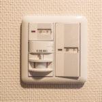 玄関の照明には人感センサーが付いています。(玄関)