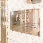 ライオンズマンション新浦安ベイマークスは性能評価取得済みマンションです。