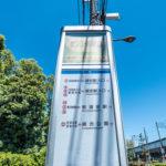 新浦安駅、浦安駅行きバス停まで徒歩2分。