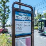 舞浜駅、テーマパーク行きバス停まで徒歩2分。