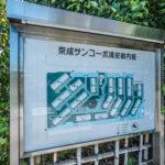 京成サンコーポ浦安は全16棟で構成される5階建マンションです。