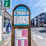 テーマパーク、舞浜駅、新浦安駅行きバス停まで徒歩3分。