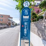 おさんぽバスバス停まで徒歩3分。100円で新浦安駅、舞浜駅まで行くことができます。