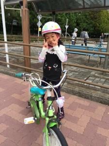 ゆな自転車