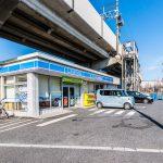 ローソン浦安見明川店まで徒歩2分。(周辺)