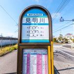 浦安市役所方面経由、浦安駅行きバス停まで徒歩1分。(周辺)