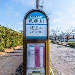 舞浜駅行きバス停まで徒歩1分。(周辺)