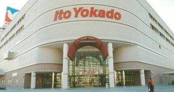 イトーヨーカドー新浦安(2000年代前半)