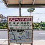 始発電車がある妙典駅行きバス停まで徒歩3分。