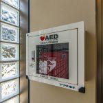 セレナヴィータ新浦安にはAEDが設置されています。