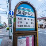 舞浜駅、新浦安駅、テーマパーク行きバス停(清滝弁財天)まで徒歩5分。(周辺)
