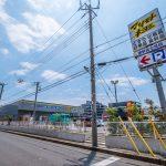 マツモトキヨシ浦安富士見店まで徒歩4分。(周辺)