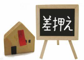 明和地所でマンションを購入して失敗する確率は0.12%・物件を購入するときの不動産会社の選び方について