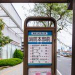 新浦安駅、舞浜駅、総合公園行きバス停まで徒歩5分。