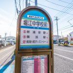 舞浜駅、新浦安駅、テーマパーク行きバス停まで徒歩2分。(周辺)