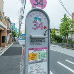 浦安市役所方面行きおさんぽバスバス停まで徒歩3分。100円で浦安市役所まで行くことができます。(周辺)
