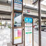 浦安駅行きバス停まで徒歩8分。成田空港、羽田空港行きリムジンバスも利用できます。(周辺)