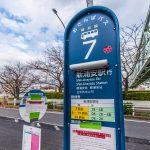 おさんぽバスバス停(舞浜小学校)まで徒歩3分。100円で浦安市役所、新浦安駅まで行くことができます。(周辺)