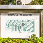 京成サンコーポ浦安は総戸数410戸の大規模マンション。しっかりと管理されたマンションです。(周辺)