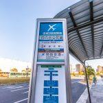 羽田空港行きリムジンバスバス停まで徒歩2分。(周辺)