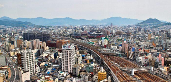 広島市の街並み