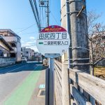二俣新町駅行きバス停まで徒歩2分。(周辺)