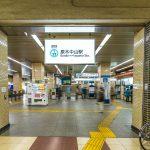 原木中山駅徒歩6分。大手町駅まで30分で行くことができます。(周辺)