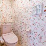 1階洗浄便座付きトイレ。(内装)