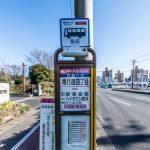 新浦安駅行きバス停(南行徳四丁目)まで徒歩4分。(周辺)
