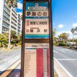 新浦安駅、舞浜駅、浦安駅行きバス停まで徒歩1分。雨の日でもバスに乗って駅まで行くことができます。(周辺)