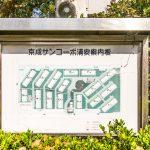 京成サンコーポ浦安は全16棟で構成された総戸数410戸の大規模マンションです。(周辺)