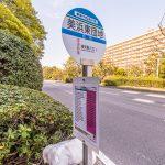 浦安駅行きバス停まで徒歩3分。(周辺)
