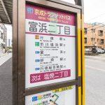 市川塩浜駅、行徳駅、行徳総合病院行きバス停まで徒歩3分。(周辺)