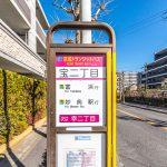 妙典駅行きバス停まで徒歩2分。(周辺)