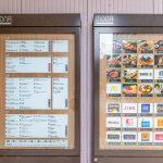 飲食店や専門店が揃っているMONA新浦安まで徒歩2分。(周辺)