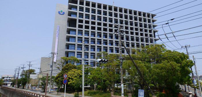 浦安市役所