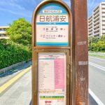 新浦安駅行きバス停(日航浦安)まで徒歩2分。(周辺)