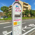 おさんぽバスバス停まで徒歩2分。浦安市役所方面へ100円で行くことができます。(周辺)