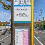 JR京葉線新浦安駅、東京メトロ東西線浦安駅行きバス停まで徒歩2分。(周辺)