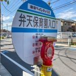 JR京葉線舞浜駅行きバス停まで徒歩2分。(周辺)